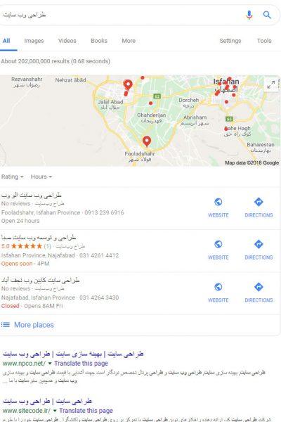 سئوی-لوکال-در-اصفهان