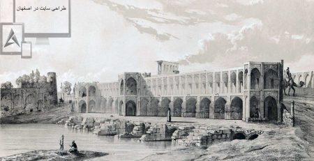 طراحی-سایت-در-اصفهان