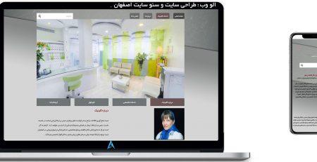 انالیز-سئو-جمله-دندان-پذشک-زیبایی-اصفهان